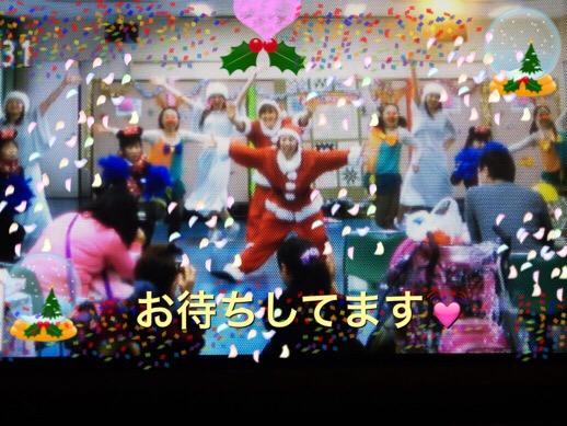 クリスマス会のお知らせ画像