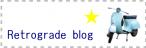 Retrograde blog