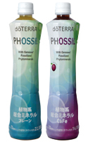 PHOSSIL ミネラルコンビセット(プレーン1本 + CaFe1本)