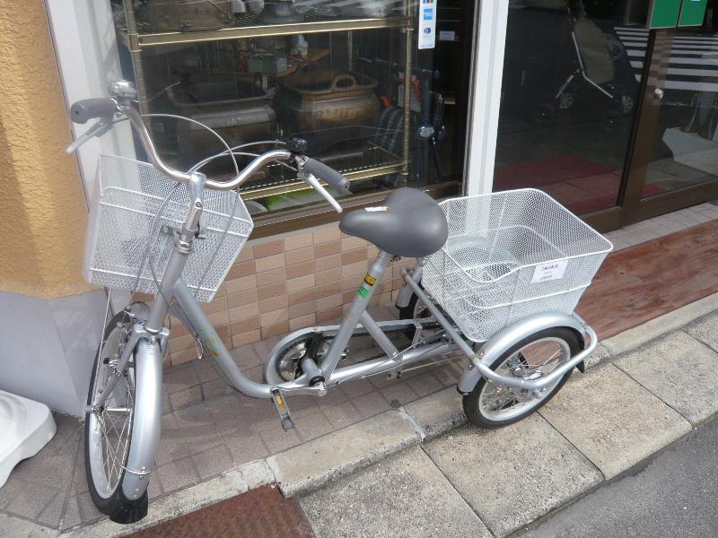三輪自転車画像 定価39800円 ...