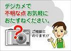 img_20130701-154653.jpg