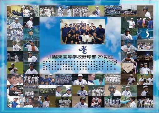 高校野球サイト:バーチャル高校野球   スポーツブ …
