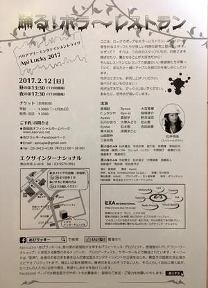 img_20170208-135159.jpg