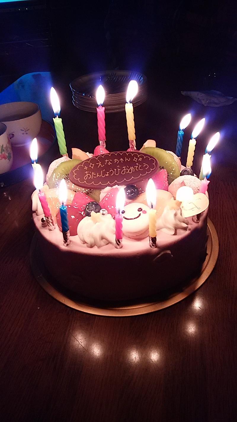 39歳の誕生日おめでとう