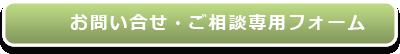 交通事故治療やむち打ちの事なら朝倉の九州スポーツ障害研究所へ問い合わせ