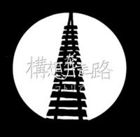 1stDEMO 「構想奔走路」