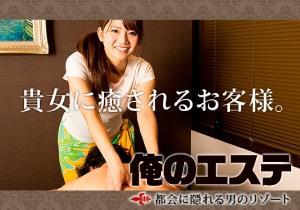 施術時給 最大5,400円★大阪 メンズエステ求人画像