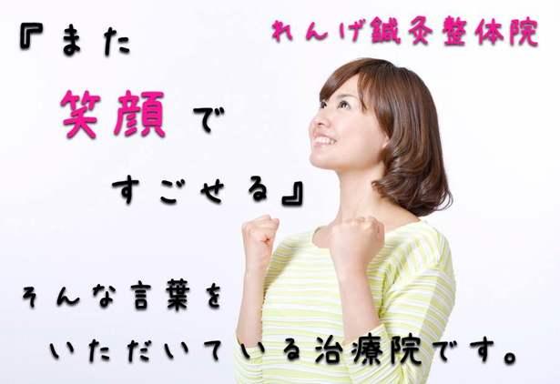 img_20161004-112415.jpg