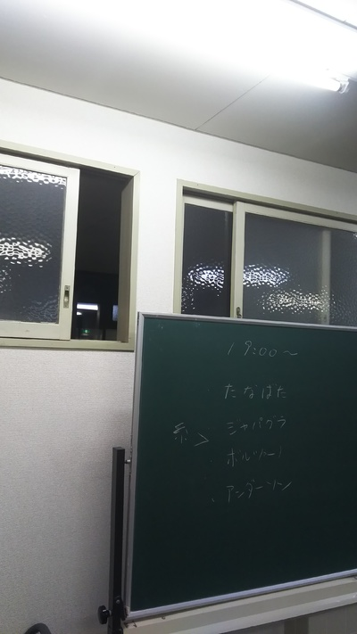令和元年8月3日の練習画像