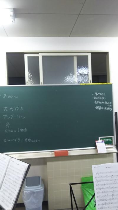 令和元年8月10日の練習画像