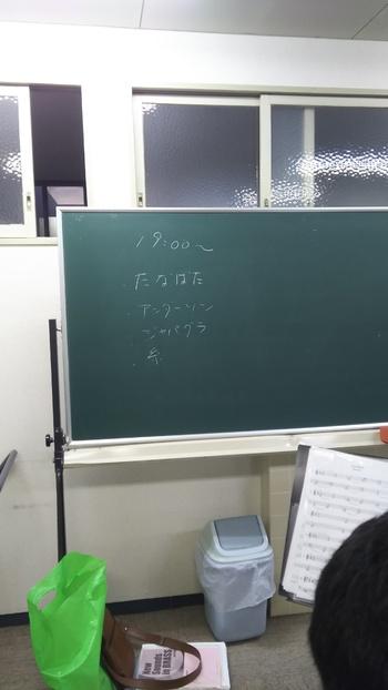 令和元年8月17日の練習画像