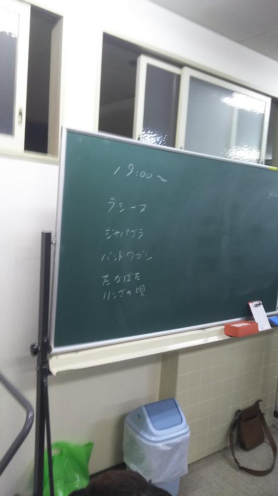 令和元年9月14日の練習画像