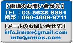img_20150703-184307.jpg